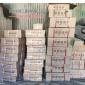 奕辉厂家批发零售  大型机床调平垫铁 定位防滑调整垫铁 双三层调整垫铁 非标调整垫铁